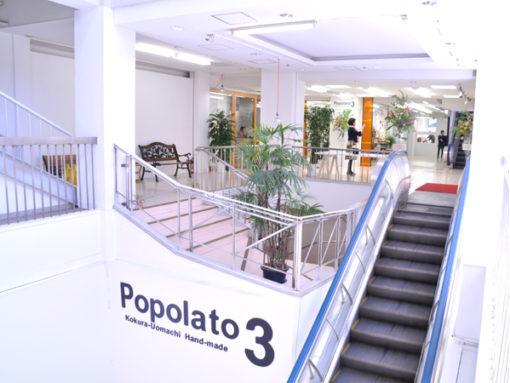 popolato3-1-510x383
