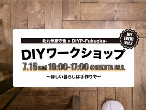 DIYWS