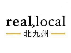 reallocal_kitakyu_logo